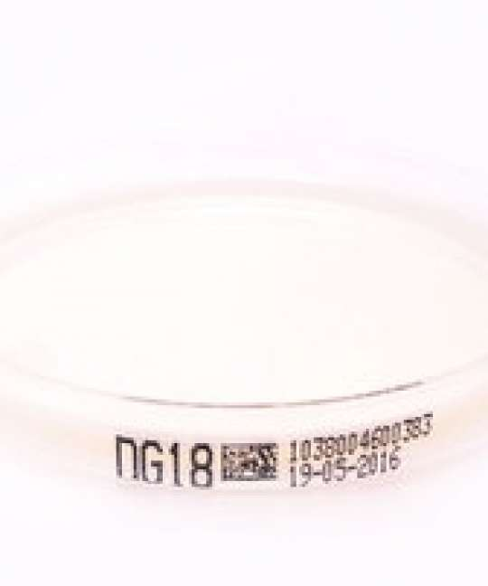 Piastra Pronta Petri da 90 mm DG18-Agar with Chloramphenicol (DG18)